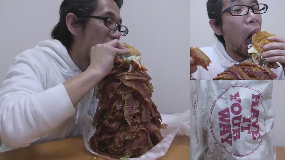 super hamburguesa japonesa